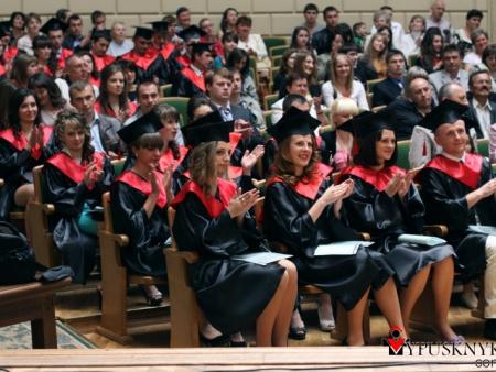 вручение диплома